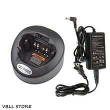 NTN8831 быстрого Зарядное устройство для Motorola HT1000 XTS1500 XTS2250 XTS2500 XTS3000 XTS3500 XTS4250 XTS5000 MTS2000 MT2000 Портативный радио