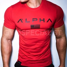 цены на Sports Survetement Men's Sportswear Active Running T Shirts Short Sleeves Quick Dry Training Shirts Men Gym Top Tee Clothing  в интернет-магазинах