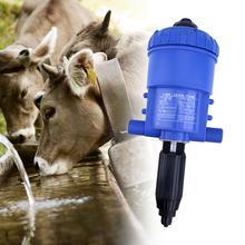 Водяной пропорциональный насос смешанный химический инжектор жидких удобрений дозатор пропорциональный автомобильный моющий смеситель для животноводства удобрение