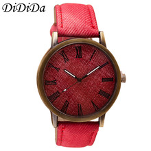 1PCS Men's Watches Retro Vogue Quartz Wristwatch Cowboy Leather Band Analog Watch Free Shipping wholesale relogio masculino J4