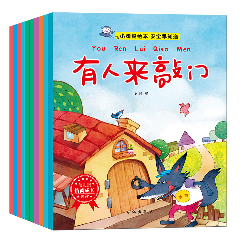 10Books Chinese Mandarin Baby Picture Story Book Cognitive Early Chinese Education Stories Books For Kids Toddlers Age 0 To 6