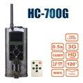 Ao ar livre grande vida Digital infrared camera Trail IP54 3 à prova d' água g GPRS GSM MMS SMS 120 graus de controle de telefone Inteligente SMTP HC700G