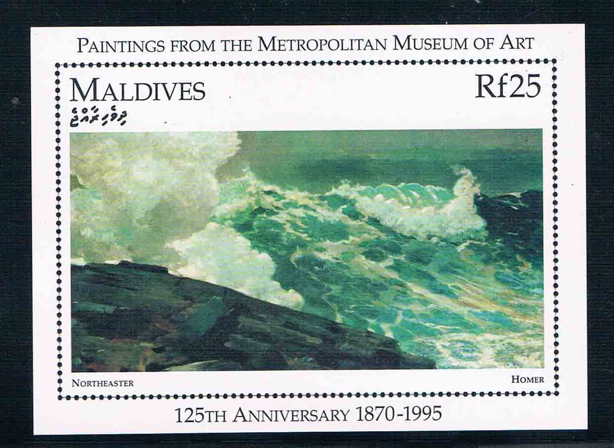 DA0628 Maldives 1995 metropolitan storm corner Homer 1M new stamps 0731 total fluide da в перми