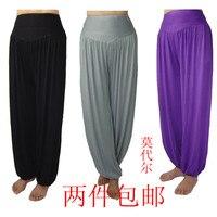 Bezpłatna wysyłek Kobiet spodnie harem kobiece spodnie damskie spodnie plus size luźne spodnie kalesony handel Hurtowy i detaliczny