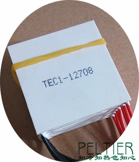 TEC1-12708 40*40mm cooler cooling plate tec1 12708 12v 8a 72w 40 40mm cooling plate mechanism of semiconductor refrigeration piece drinking water cooling equipment