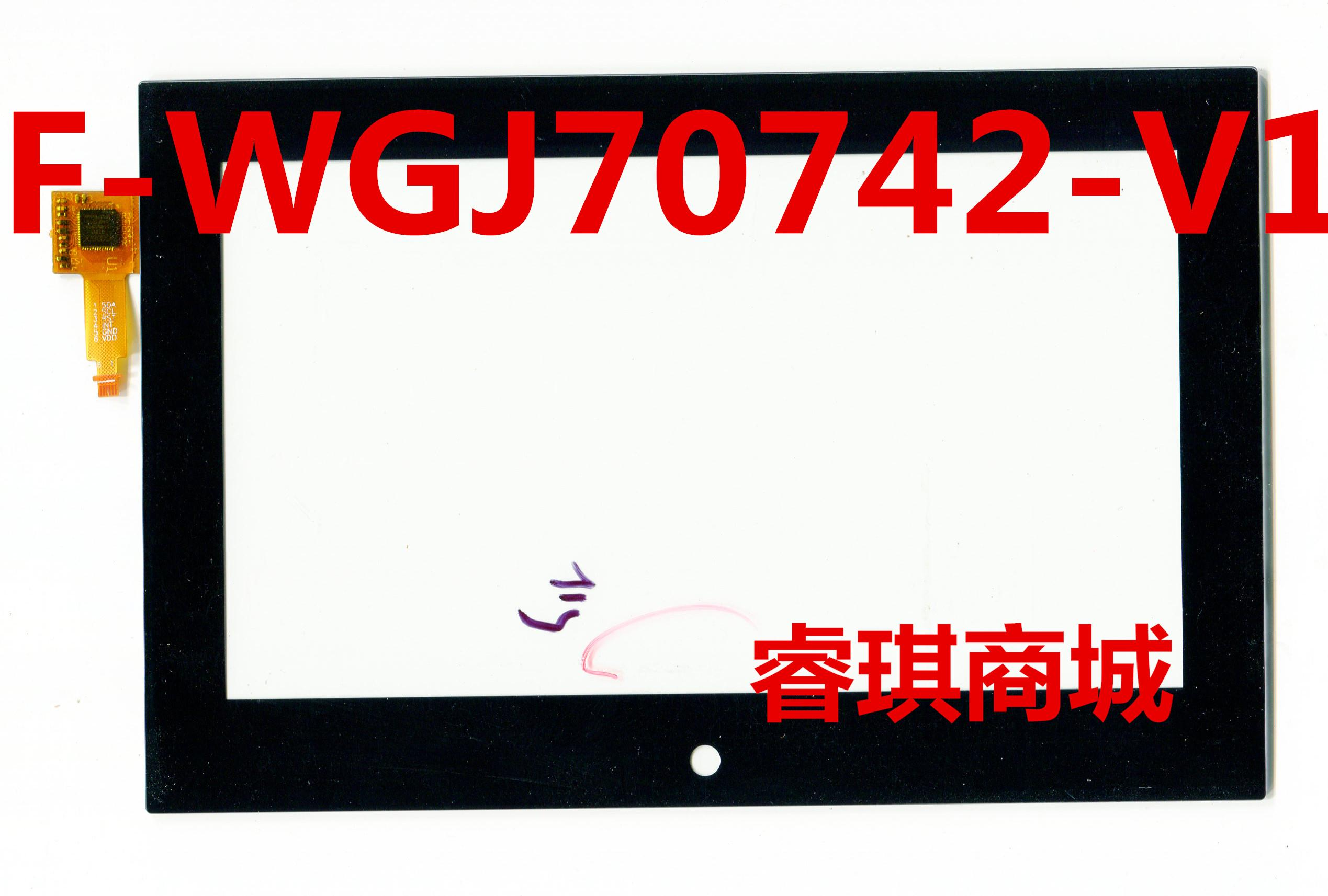 7 inch black in stock F-WGJ70742-V1 tablet pc touch screen panel  Digitizer Glass sensor replacement F-WGJ70742 WGJ70742 9 7 inch pingbo pb97dr8070 06 touch screen digitizer sensor outer glass tablet pc replacement