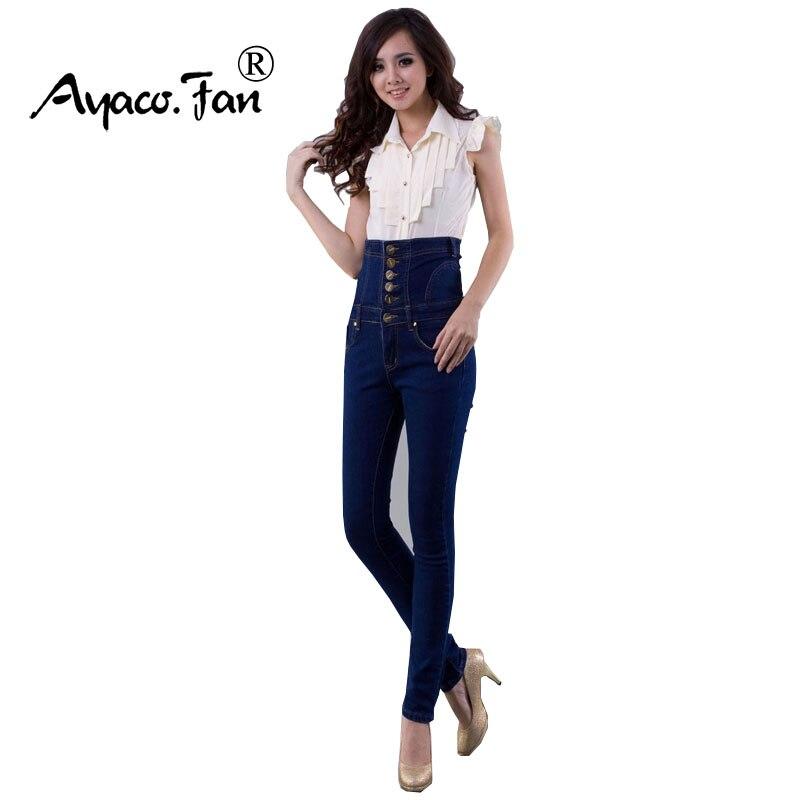 Wholesale Women Jeans 2019 Summer Vintage High Waist Denim Pants Female Show Slim Sexy Casual Plus Size Long Pencil Jeans 6XL