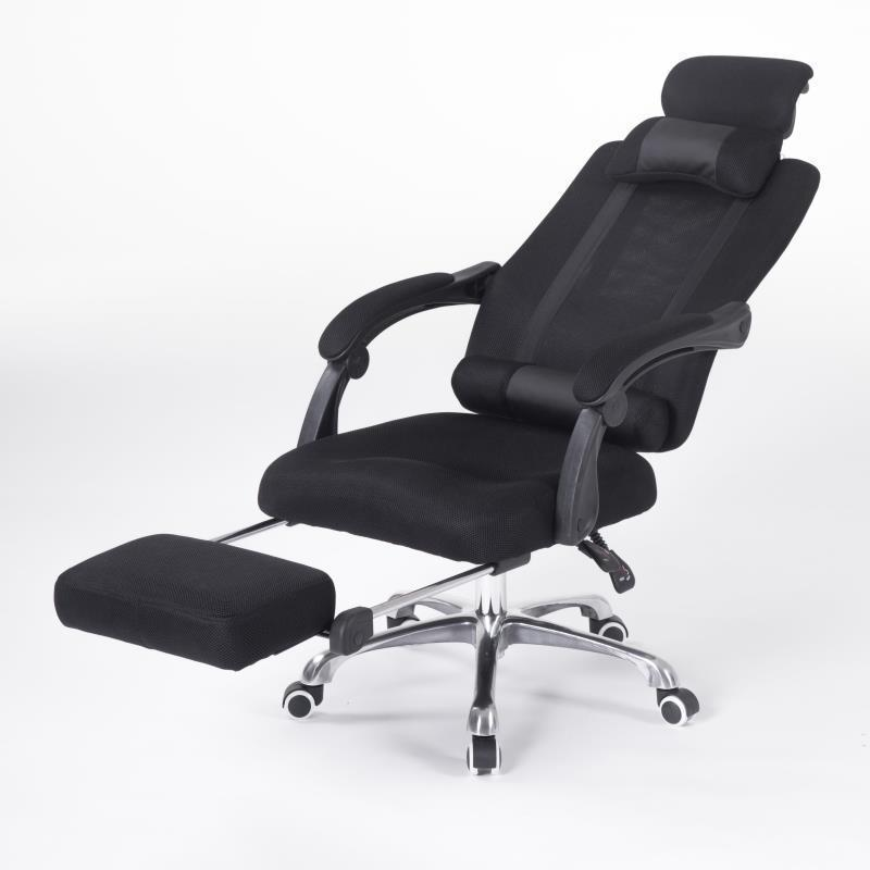 WB# 3645 Mather Furnishing computer Home office staff study games gaming cloth lying swivel nap chair wb 3365 auman computer home office cloth seat staff boss lunch gaming chair
