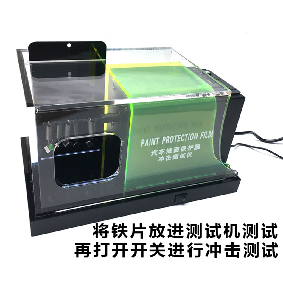 MO-620 7mo Foil Tools TPU Transparent Film Tester Invisible Garment Car Paint Protective Impact Tester