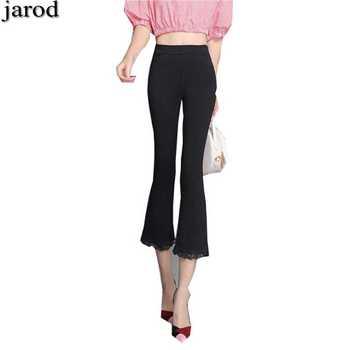 Primavera Verano 2018 mujeres Pantalones Encaje costura elegante alta cintura  Pantalones casual mujeres Pantalones micro acampanados Pantalones 3fdb37fcdf3b