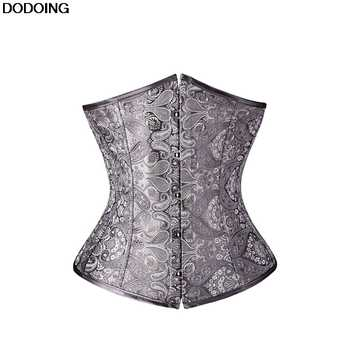Waist Shaping Underbust Corset High Quality Shapewear Female Intimates Body Slim Jacquard Black Grey Silver Corset Europe Style - DISCOUNT ITEM  30% OFF All Category