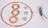 300mm Wireless Power Supply Module Wireless Charging Module Wireless Transmission Module XKT801 01