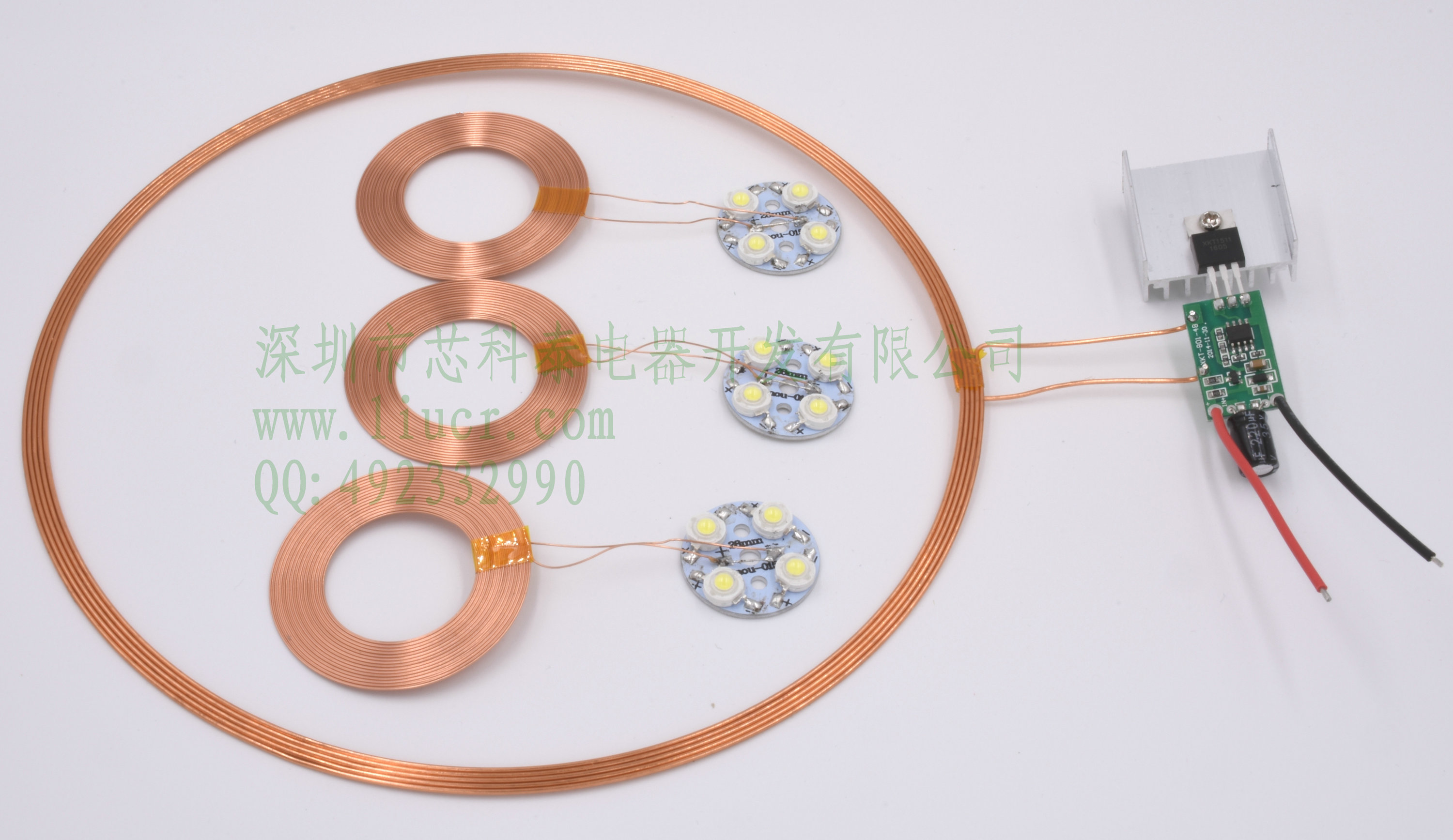 300mm Wireless Power Supply Module, Wireless Charging Module, Wireless Transmission Module, XKT801-01 1 meter dc long distance wireless power supply charging module chip scheme wireless transmission module xkt801 05