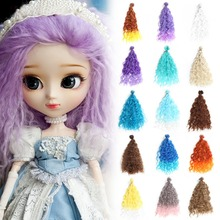 Updated 5Pcs lot DIY bjd doll wigs Imitation wool high temperature wire hair wig Many colors