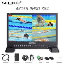 SEETEC 4K156 9HSD 15.6 Inç IPS 3G SDI Yayın Monitör UHD 3840x2160 4 K video monitörü LCD 4x4 K HDMI Dörtlü Bölünmüş Ekran VGA DVI