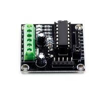 motor drive Mini 4-Channel Motor Drive Shield L293D Expansion Board Module High Voltage Current For Arduino UNO MEGA 2560 (3)