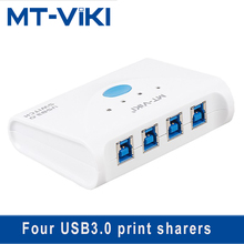 MT-VIKI high speed USB3.0 sharing switch type-B 4 port usb3.0 hub printer sharing switch Four in and one out MT-SW341 2 port printer manual sharing switch blue