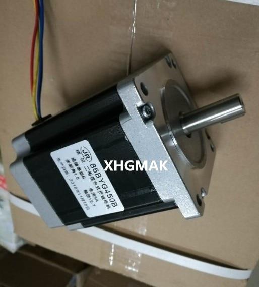 цена на 5pcs/lot nema 34 stepper motor 12.7mm shaft 86BYGH450B stepper motor/engraving machine steppering motor for CNC machine