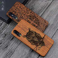 Unique Huawei P20 Pro Case P20pro Wood Bamboo PC Hard Protective Shell Case For Huawei P20 Lite Phone Accessories