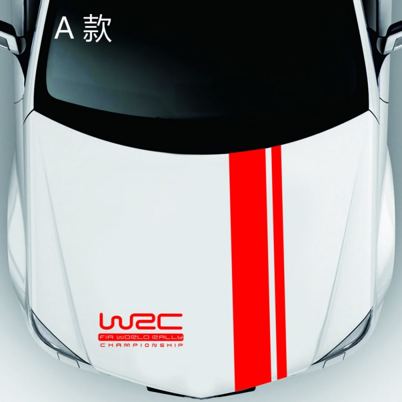lowest price Car Body Decal Racing Rally Sporty Sticker For Hood Roof Rear Trunk Stripe Car Covers Vinyl Racing Sports Decal Head Car Sticker