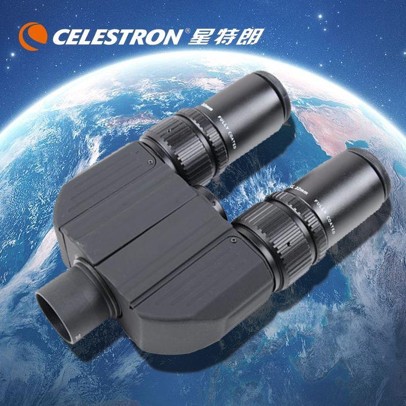 Бесплатная доставка Celestron астрономический телескоп окуляр двойной бинокулярная головка прозрачный бинокль специальные аксессуары