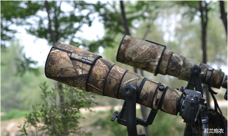 ROLANPRO Lens Camouflage Coat Rain Cover for Nikon AF-S 500mm f/4D ED II Lens Protective Case Camera Lens Protection Sleeve