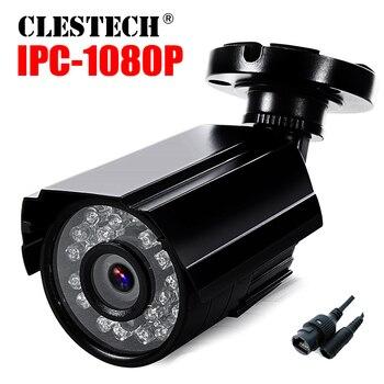 Metal High Quality HD IP Camera 1080P 720P Email Alert ONVIF P2P Motion Detection RTSP 48VPOE 2.0MP Surveillance CCTV Outdoor цена 2017