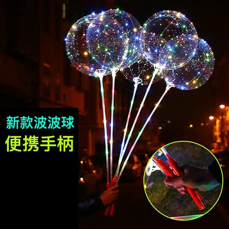 New LED Balloons Bobo Balloon Each set includes 18inch Led Balloon 80cm Rod 3 m Led