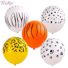 FENGRISE 10pc 12inch Cartoon Animal Party Decoration Foil Latex Balloons Tiger Zebra Dog Leopard Theme Birthday Balloon