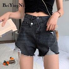 Beiyingni Ripped Jeans Shorts для женщин 2019 Лето Новое Прибытие Разрушенные дыры Джинсовые шорты