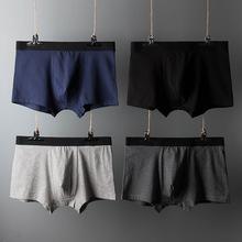 4pcs lot Mens Boxers Cotton Man Underwear Men Boxer Homme Boxershorts Calzoncillos Hombre Panties Jdren Jockstrap
