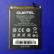 Original U15 pro Battery New 5.5inch oukitel u15 pro Mobile Phone Battery 3000mAh FREE SHIPPING with Tracking Number цена