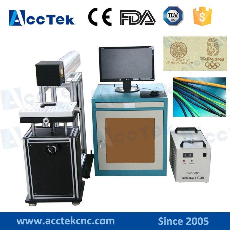 50w / 80w New Model 3d wood laser printer / laser marking machine price