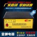 12 V 24 V carregador de carro, alta corrente de carga, parar de carregar e funções inteligentes para 36A-200A bateria do carro.