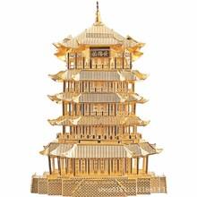 3D металлическая головоломка Китайская древняя архитектура головной убор модель DIY Лазерный Собранный паззл головоломка настольное украшение подарок аудит