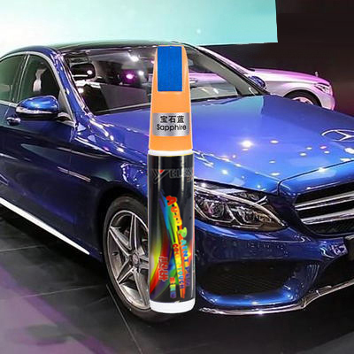 YIJINSHENG 1Pcs Car Remover Scratch Repair Paint Pen Waterproof Car Fix Painting Pen Blue Ice Blue Auto car paint