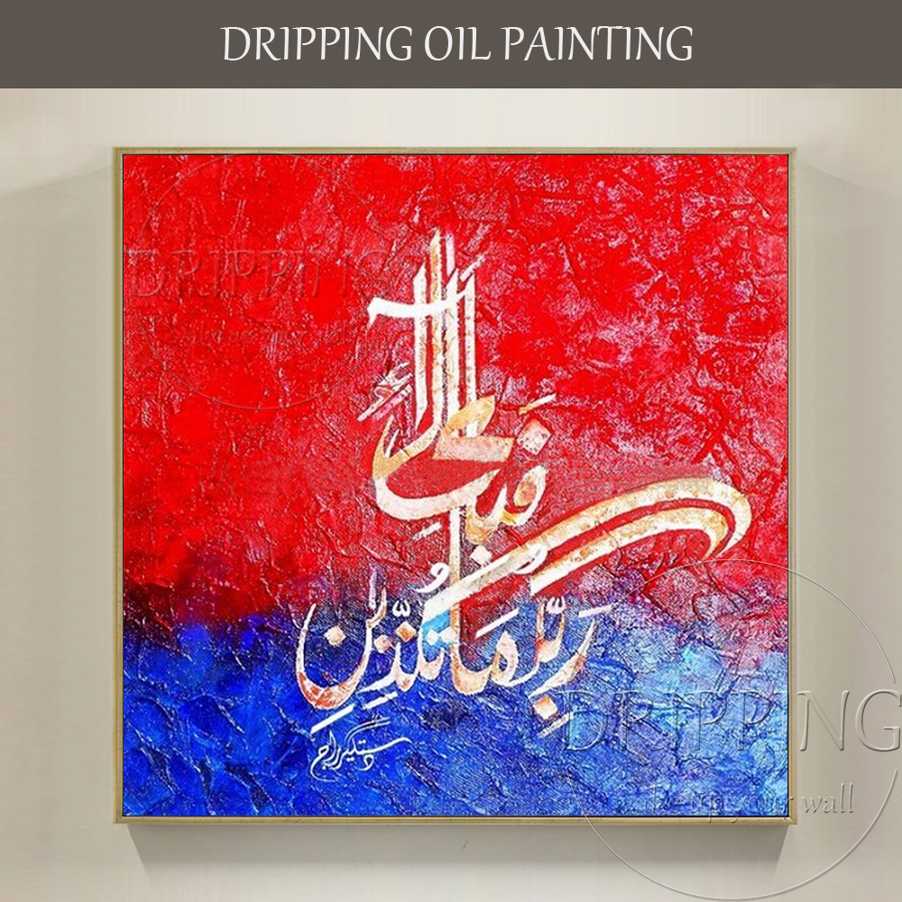 Artist Hand painted Modern Wall Art Islamic Oil Painting on Canvas Beautiful Blue and Red Islamic Calligraphy Oil Painting