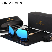 KINGSEVEN 2017 New Women Fashion Brand Designer Oval Sunglasses Butterfly Frame Summer Gradient Lens Sun Glasses