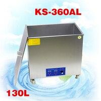 1 шт. 110 В/220 В KS 360AL 2160 Вт ультразвуковой очистки 130L оборудование для очистки Нержавеющаясталь машина для чистки