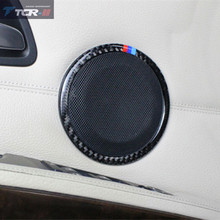 Для bmw E90 3 Sereis E84 X1 декоративный круг кольцо Стайлинг автомобиля аудио углеродного волокна динамик двери громкоговоритель крышка-наклейка для салона