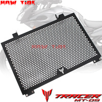 Motorcycle Accessories Radiator Guard Protector Grille Grill Cover For YAMAHA MT 09 MT 09 MT09 TRACER FZ09 FJ09 FZ 09