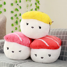40cm Kawaii Sushi Plush Cushion