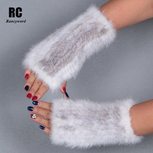цена на [Rancyword] Winter Warm Knitted Gloves For Women Genuine Mink Fur Fingerless Gloves Female Real fur Gloves 20CM-50CM long RC1255