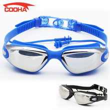2016 Real Professional Silicone Waterproof Swim Goggles Anti-fog Uv Pc Plating Swimming Glasses For Men Water Sports Eyewear