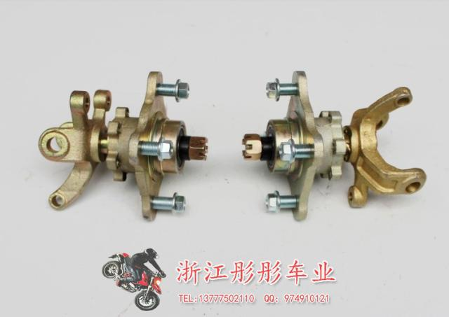 ATV accessories modified electric cars knuckle big bull horns steering disc brakes - LIU TING STORE store