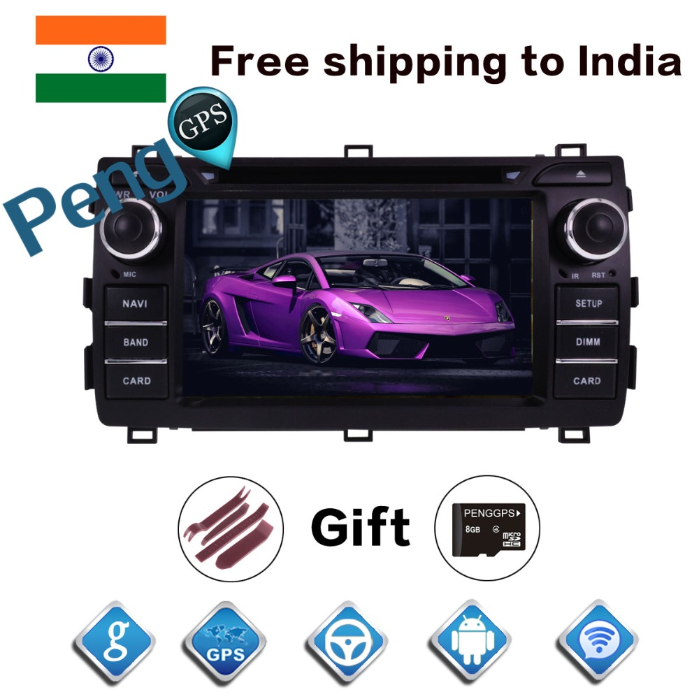 Android 8 0 Octa Core 2 Din Car CD DVD Player for Toyota Auris 2013 2014