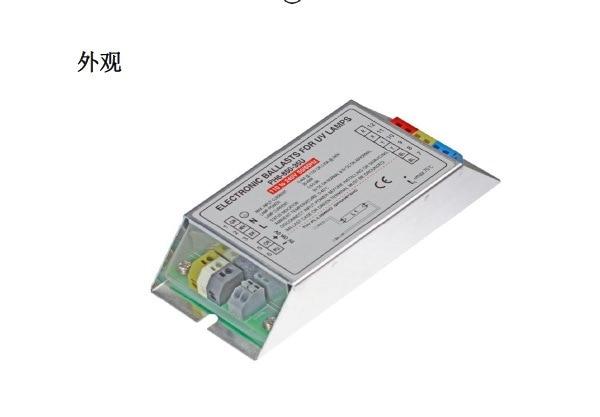 electronic ballast  RH6 850 35U  for UV germicidal lamps