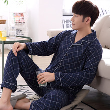 2019 new arrival fashion men sleeping cloths  turn-down collar dark bl