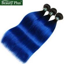Beauty Plus Ombre Brazilian Straight 3 Bundle Deals Pre-Colored Human Hair Weave Dark Roots T1B/Blue Hair Extensions Non Remy tutis mimi plus 3 в 1 dark blue white rhomb