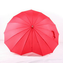 1pcs red heart shape 16 ribs peach Folding Sunny and Rainy Umbrella for women wedding party